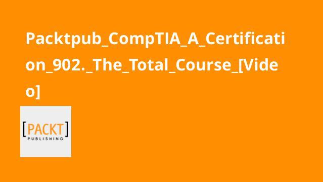 آموزش کامل گواهی نامهCompTIA A+ Certification 902